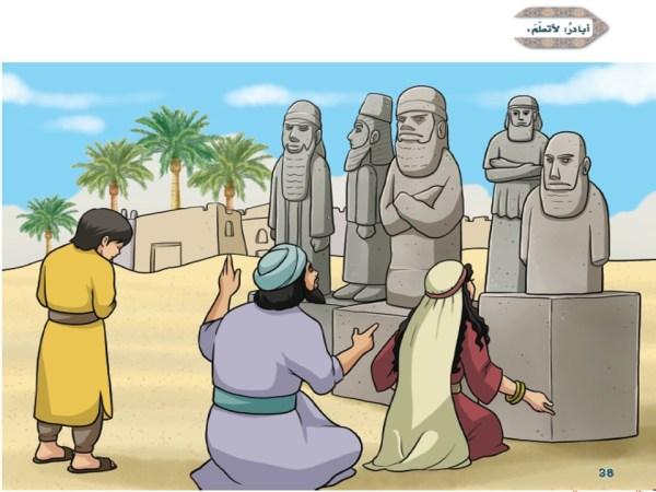 حل درس أدلة وحدانية الله
