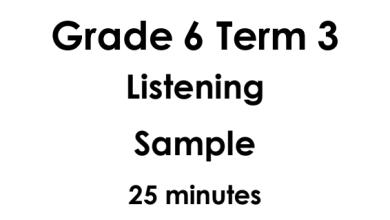 Photo of نموذج امتحان استماع لغة انجليزية مع التسجيل الصوتي صف سادس فصل ثالث