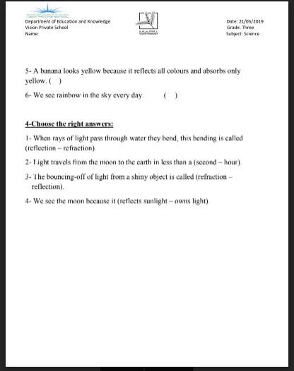 ورق عمل الوحدة 9 علوم منهج إنجليزي صف ثالث فصل ثالث