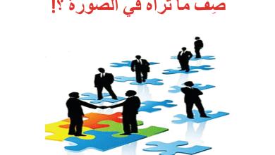 Photo of صف سادس فصل ثاني لغة عربية درس أيها العمال