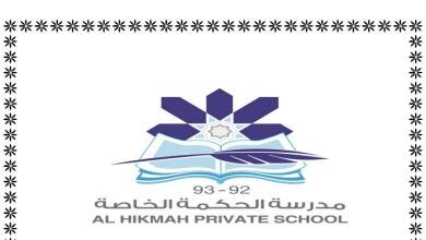 Photo of أوراق عمل مراجعة لغة عربية صف سابع فصل أول