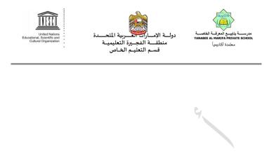 Photo of مذكرات الوحدات الخمسة رياضيات صف خامس فصل أول