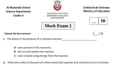 Photo of امتحان تجريبي علوم منهج إنجليزي صف ثامن فصل أول
