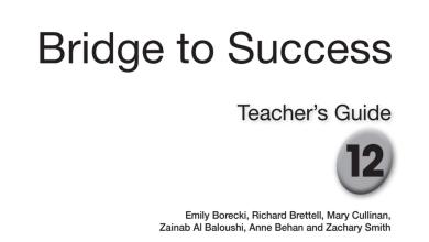 Photo of دليل المعلم لغة إنجليزية محلول صف ثاني عشر فصل أول