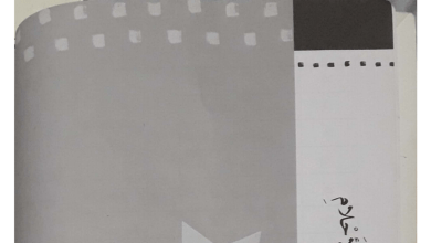 Photo of حل كتاب النشاط الوحدة الأولى لغة عربية صف ثالث فصل أول