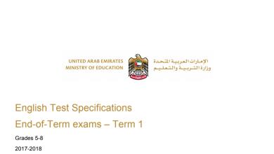 Photo of نماذج امتحان لغة إنجليزية الفصل الأول للصفوف من 5 إلى 8