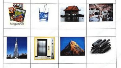 Photo of أوراق عمل (الوحدة 8) لغة انجليزية للصف الثالث