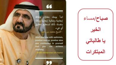 Photo of درس التجوية والتعرية والترسيب مع الاجابات علوم الصف السابع الفصل الثالث