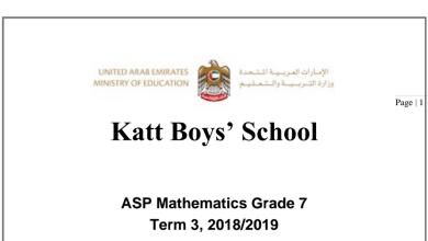 Photo of مراجعة رياضيات منهج إنجليزي صف سابع فصل ثالث