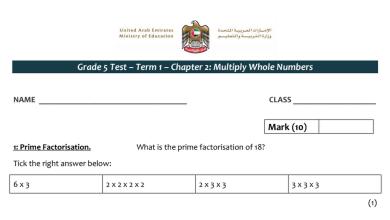 Photo of مراجعة الوحدة الثانية رياضيات منهج إنجليزي صف خامس فصل أول