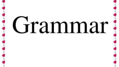 Photo of أوراق عمل قواعد لغة إنجليزية صف رابع فصل ثاني