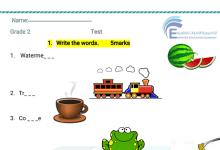 Photo of اختبار قصير في الوحدة 6 – 7 لغة إنجليزية صف ثاني فصل ثاني