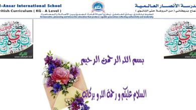 Photo of بوربوينت شرح درس أسلوب النهي مع الحل لغة عربية صف ثاني فصل ثالث