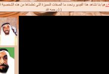 Photo of درس ثروة من نصف درهم لغة عربية صف ثاني فصل ثالث