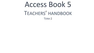Photo of دليل المعلم Access Book لغة إنجليزية صف خامس فصل ثاني