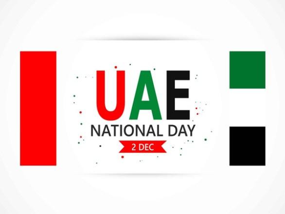 2018 uae national day wishes