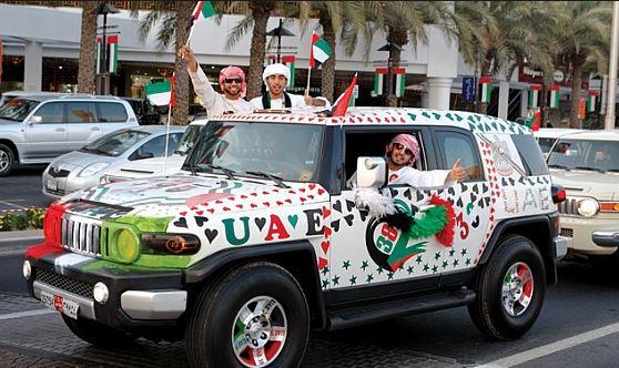 Abu Dhabi UAE National Day 2018