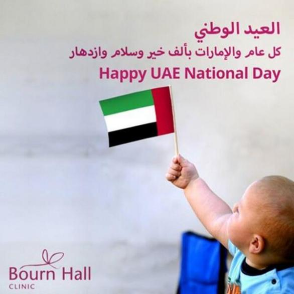 Dubai National Day Messages 2018