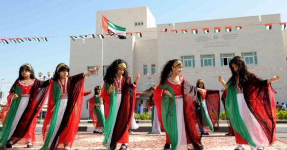 Dubai national day holidays 2018