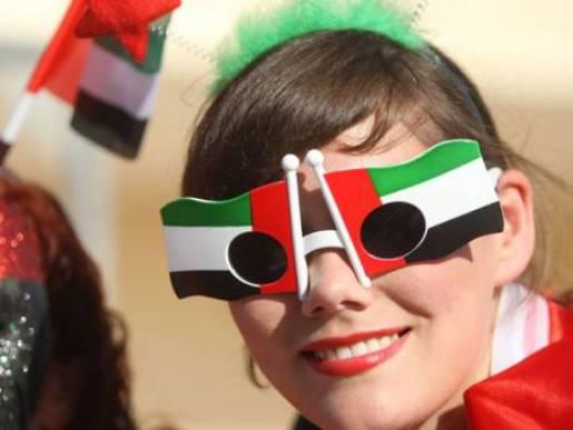 Happy Dubai National Day