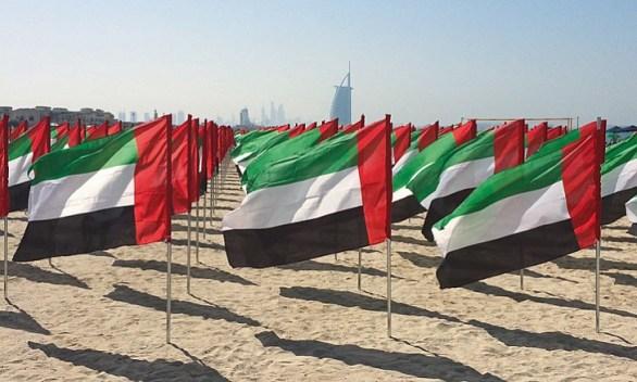 Happy UAE National Day 2018