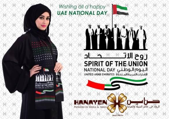 National Day Dubai 2018