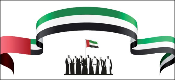 National Day UAE Sharjah 2018