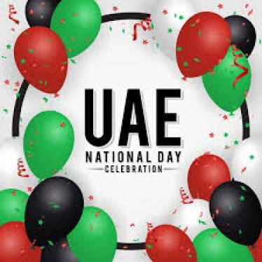 UAE National Day Celebration Essay 2018