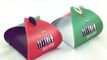UAE National Day Gift wallet