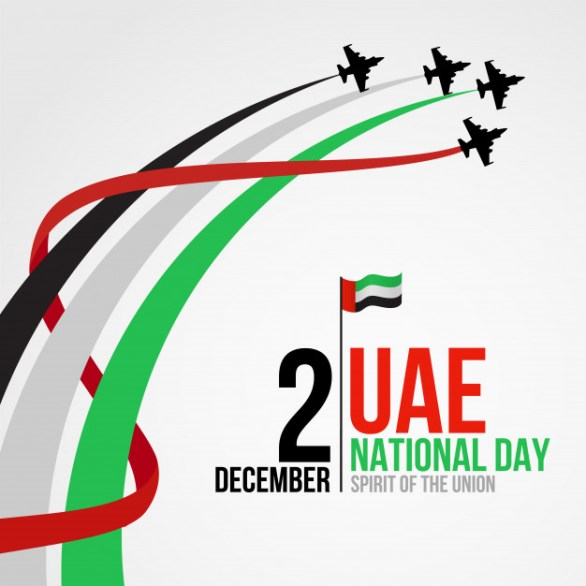 UAE National Day images 2018