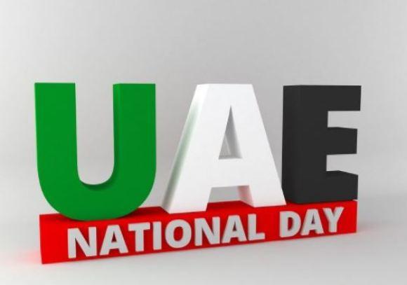UAE national day holidays 2018