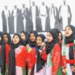 UAE national day song 2019