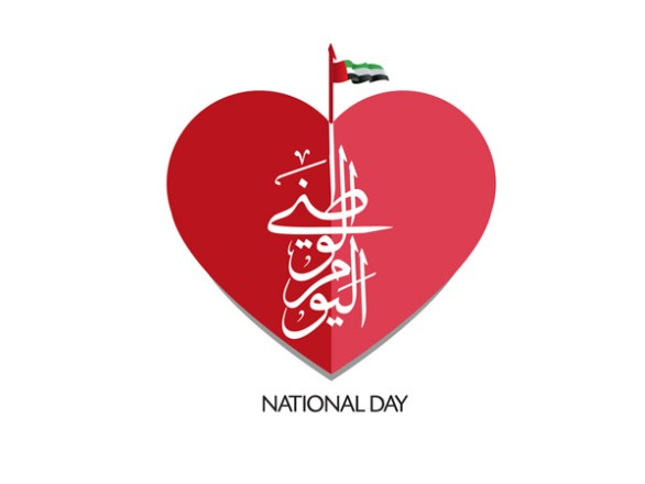 new national uae day wishes
