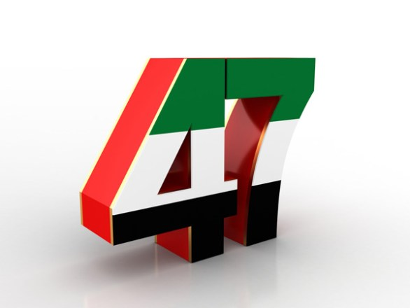 47 uae national day logo