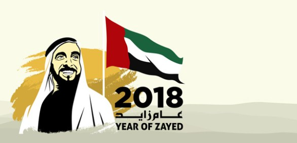 Year Of Zayed values