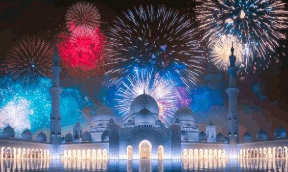 uae national day celebrations abu dhabi