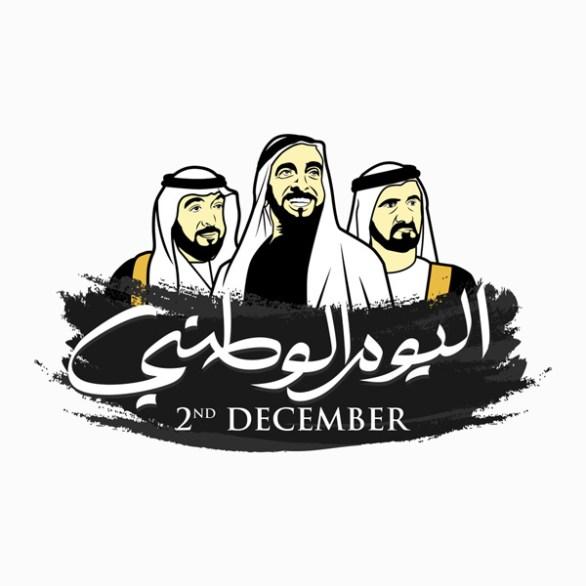 uae sheikh pictures