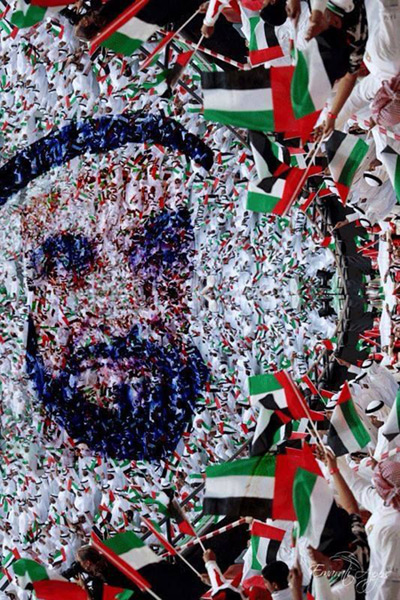 year of zayed information