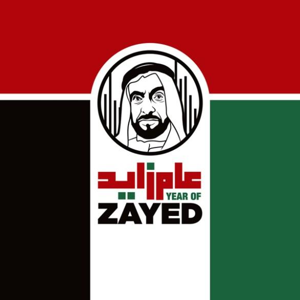 year of zayed logo