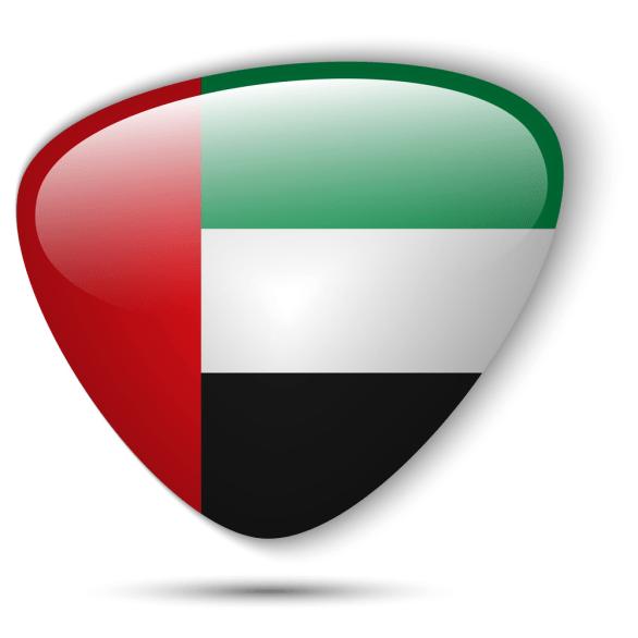 uae national anthem in arabic