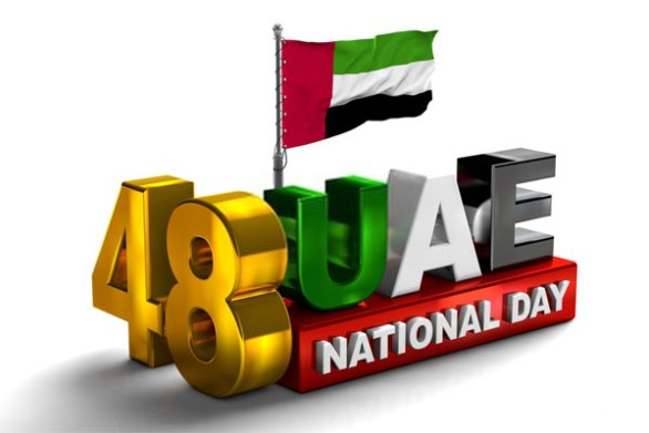 UAE National day tickets