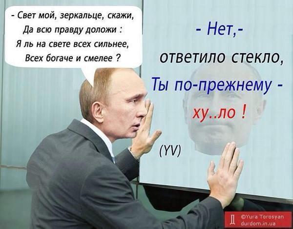 Ждем разъяснений позиции Пентагона о диалоге с Россией с позиции силы, - Шойгу - Цензор.НЕТ 458