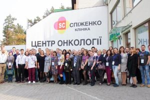 The III Ukrainian Medical Physicists Forum took place