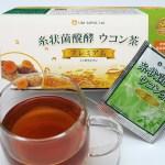 ウコン茶イメージ