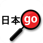 Yomiwa Japanese Translator Premium 3.2.1 APK