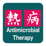 Sanford Guide Antimicrobial Rx 2.1.10 APK Subscribed