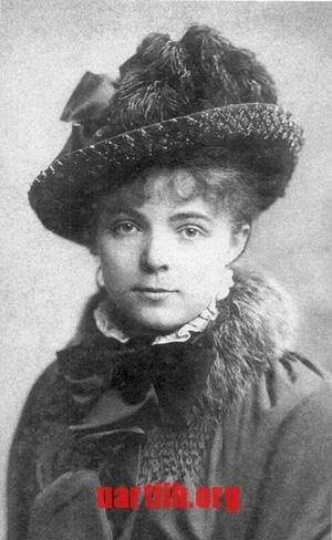 Марія Башкірцева