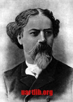 Вільгельм Котарбінський