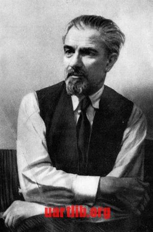 Лев Крамаренко
