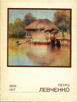Київ, Мистецтво, 1978. 15 листівок.
